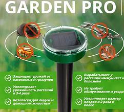 Ультразвуковой отпугиватель кротов, насекомых, грызунов Garden Pro 1087, на солнечной батарее, влагостойкий