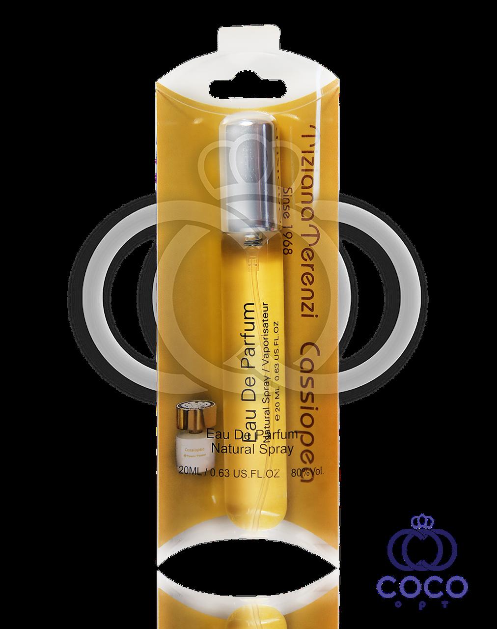 Міні парфум унісекс Tiziana Унд Cassiopea 20 Ml
