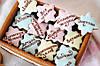 Пряники,печенье  с предсказаниями, фото 5