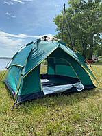 🔥 Палатка автоматическая . Палатка двухместная. Палатка двухслойная. Палатка. Палатка туристическая.