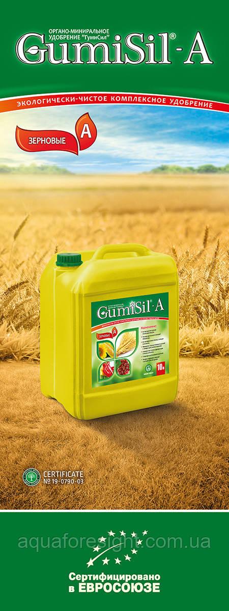 Гумісіл A (GumiSil - A) зернові культури (10 л)