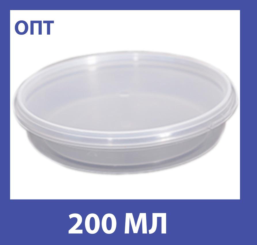 Пластиковая емкость 200 мл