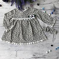 Детское платье на девочку 206. Размер 86 см (1.5 года), 92 см, 98 см, 104 см