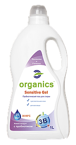 Гель для стирки детских вещей Organics Sensitive 1л