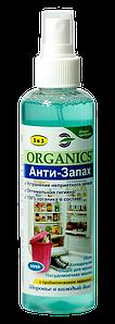 Средство для устранения запаха в быту Organics Анти-Запах 200мл