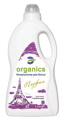 Био-ополаскиватель для белья Organics Парфюм 1л