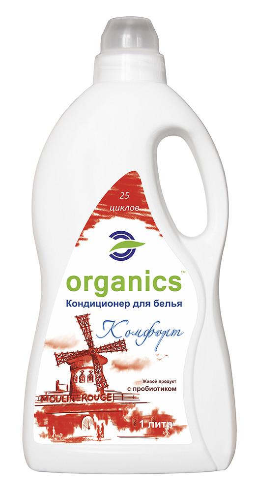 Био-ополаскиватель для белья Organics Комфорт 1л