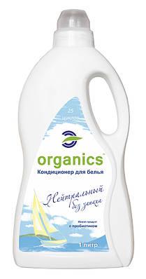 Био-ополаскиватель для белья Organics Нейтральный 1л