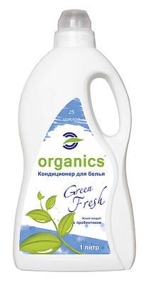 Био-ополаскиватель для белья Organics Green Fresh 1л