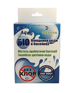 Био очистка воды в бассейнах Organics AQUA