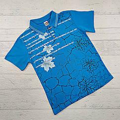 Детская футболка для мальчиков 7.8,9 лет.(полномерная) leaves