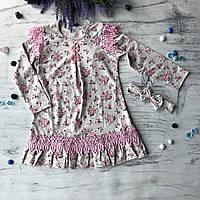 Платье на девочку 208. Размер 110 см, 116 см, 122 см, 128 см