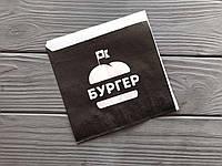 Упаковка бумажная для бургера 903Ф