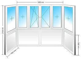 Металопластиковые окна для П - образного балкона  профиль Steko. Гарантия 7 лет ДОСТАВКА ПО УКРАИНЕ БЕСПЛАТНО!