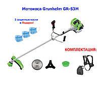 Мотокоса (бензокоса, бензиновый триммер)  Grunhelm GR-53M! Три защитные маски в Подарок!, фото 1