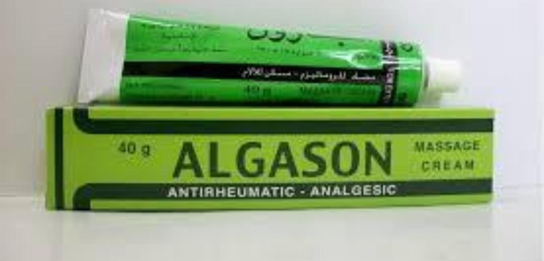 Крем Алгазон (Algason) - массажный крем при болях в суставах