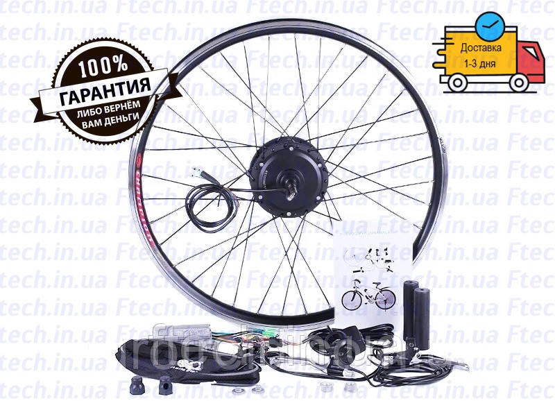 Велонабор колесо переднее 27,5 без дисплея (350Вт)