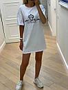Короткое спортивное платье в стиле BALENCIAGA, фото 2