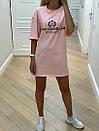 Короткое спортивное платье в стиле BALENCIAGA, фото 3