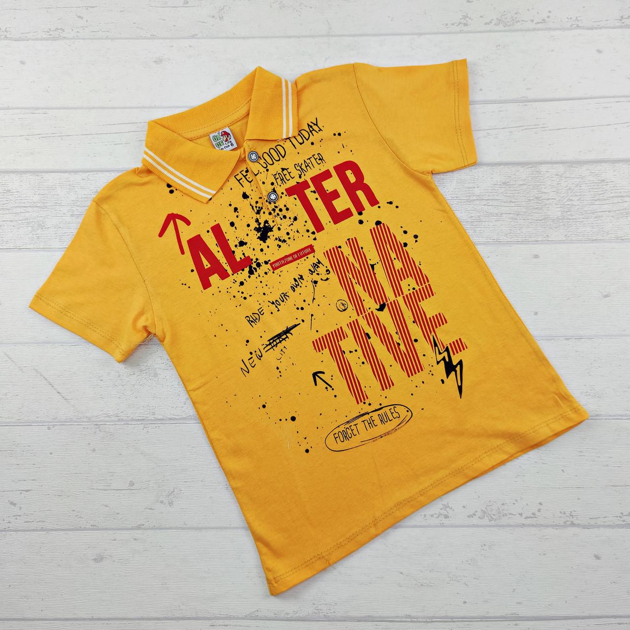 Детская футболка для мальчиков 4,5,6 лет.(полномерная)