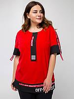 Яркая свободная блуза больших размеров с контрастными полосами и надписями (Аламоса lzn) Красный