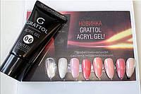 Полигель PolyGel Uv Gel GRATTOL №001-008, 30г