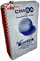Цемент белый М500 (25кг) / Турецький цемент М-500 (25кг)