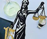 Топпер на торт Феміда з індивідуальною цифрою | Топпер для юриста | Топпер для правознавця, фото 7