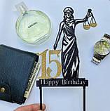 Топпер на торт Феміда з індивідуальною цифрою | Топпер для юриста | Топпер для правознавця, фото 8