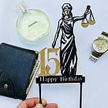 Топпер на торт Феміда з індивідуальною цифрою | Топпер для юриста | Топпер для правознавця, фото 5