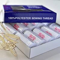 Нитки для шитья / цвет белый / 100% полиэстер / упаковка 10 бобин