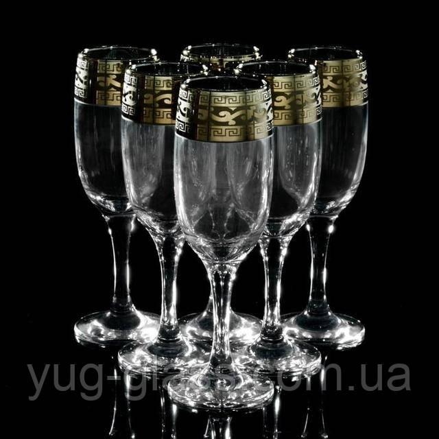 Набор красивых фужеров для шампанского