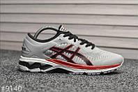Стильные кроссовки Asics Gel Kayano 25 Gray Red, фото 1
