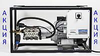 Аппарат высокого давленияStarjet 200