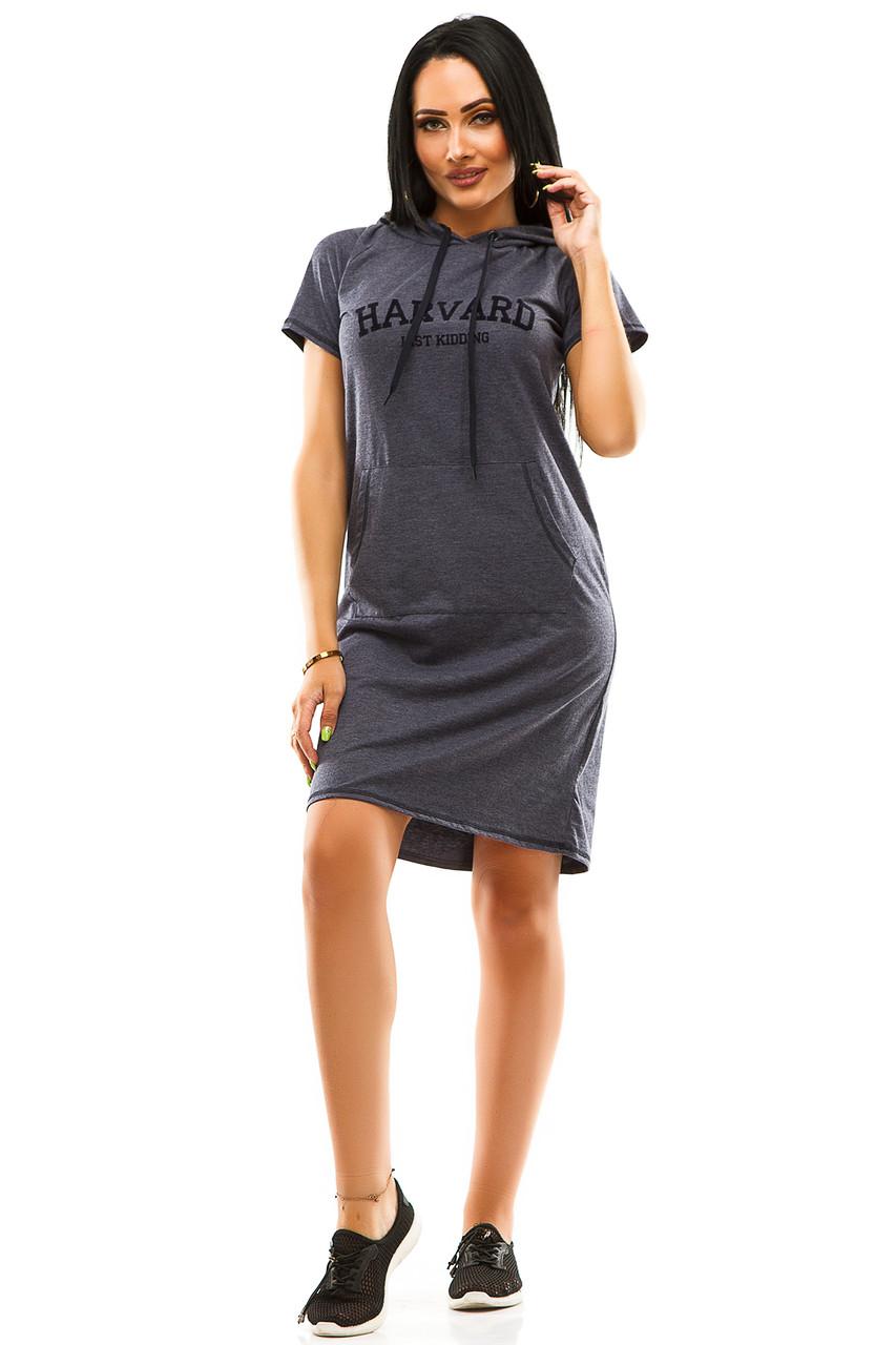 Платье 003 с капюшоном 44-46