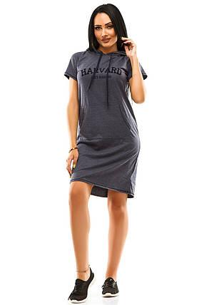 Платье 003 с капюшоном 44-46, фото 2