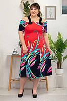 Платье Меджи (54-64) коралл