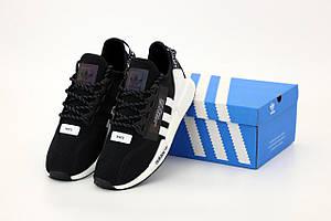 Кроссовки Adidas NMD R1 V2 Black White (Мужские черно-белые Адидас НМД 41-45 весна/лето)