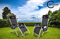 Шезлонг кресло Carruzzo XXL 120 кг