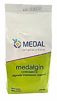 Альгінатна оттискная маса Medal MEDALGIN CHROMATIC, 454г, фото 1