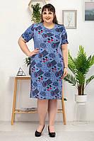 Платье большого размера  Кора (54-64) № 2