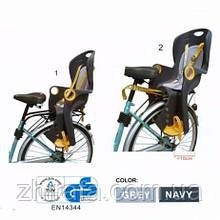 Детское Велокресло TILLY Maxi  от 1 до 7 лет (до 22 кг) Крепление на раму или багажник Серо-желтое