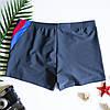 Мужские плавки шорты Серый /Синий, фото 2