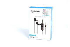Микрофон двойной петличка Boya BY-M1DM