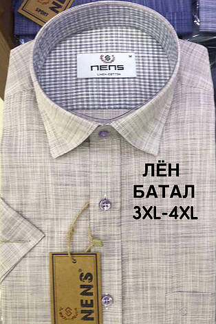 Батальна лляна сорочка NENS, фото 2