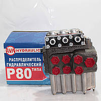 """Гидрораспределитель Р80-3/1-222 М """"AVN-hydraulic"""" пр-во Украина"""