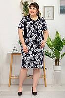 Платье большого размера  Кора (54-64) № 3