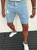 Джинсові молодіжні рвані шорти світло-сині DenimPass турецькі
