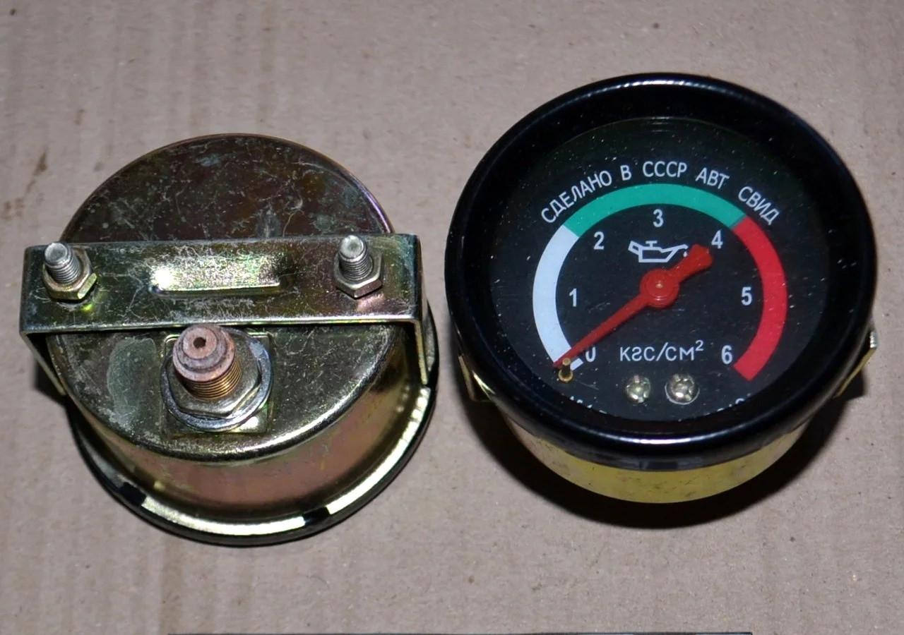 Манометр давления масла ЮМЗ   МД-219