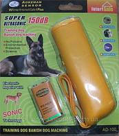 Ультразвуковой отпугиватель собак c фонариком и функцией тренировки AD-100 желтый
